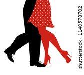 legs of woman and man dancing... | Shutterstock .eps vector #1140578702