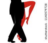 legs of woman and man dancing...   Shutterstock .eps vector #1140579728