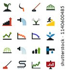 color and black flat icon set   ...   Shutterstock .eps vector #1140600485