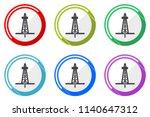 drilling rig vector icon   Shutterstock .eps vector #1140647312