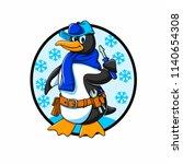penguin refrigeration... | Shutterstock .eps vector #1140654308
