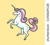 Cartoon Unicorn Illustration...