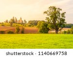 small church in the middle of... | Shutterstock . vector #1140669758