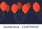 garland with chinese lantern... | Shutterstock .eps vector #1140705425