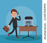 lawyer and work | Shutterstock .eps vector #1140705995