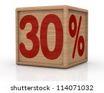 one wooden cube with the number thirty and the percent symbol (3d render) - stock photo