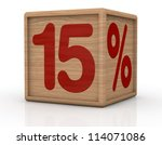 one wooden cube with the number fifteen and the percent symbol (3d render) - stock photo