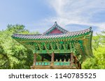 Covered Oriental Gazebo With...