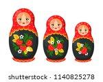 matryoshka nesting russian doll.... | Shutterstock .eps vector #1140825278