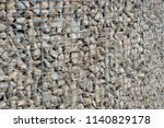 laterally taken picture of a... | Shutterstock . vector #1140829178