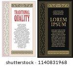 vector template. advertisements ...   Shutterstock .eps vector #1140831968