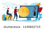 digital currency. miniature... | Shutterstock .eps vector #1140832715
