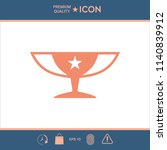 awards champions cup icon with... | Shutterstock .eps vector #1140839912