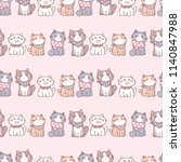 seamless pattern of cute... | Shutterstock .eps vector #1140847988