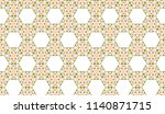 colorful seamless horizontal... | Shutterstock . vector #1140871715