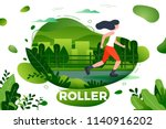 vector illustration   sporty... | Shutterstock .eps vector #1140916202
