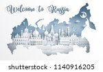 welcome to russia with map... | Shutterstock .eps vector #1140916205