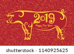 happy chinese new year  year of ... | Shutterstock .eps vector #1140925625