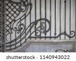 beautiful decorative metal... | Shutterstock . vector #1140943022