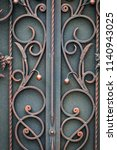 beautiful decorative metal... | Shutterstock . vector #1140943025