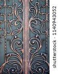 beautiful decorative metal... | Shutterstock . vector #1140943052