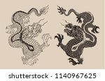 hand drawn silhouette dragon... | Shutterstock .eps vector #1140967625