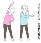 vector illustration character... | Shutterstock .eps vector #1140998918