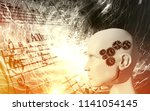 raise of the machines in music  ... | Shutterstock . vector #1141054145