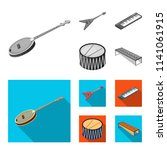 musical instrument monochrome... | Shutterstock .eps vector #1141061915