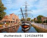 papenburg  germany   july 23 ... | Shutterstock . vector #1141066958