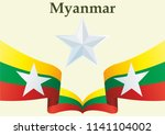 flag of myanmar  republic of...   Shutterstock .eps vector #1141104002
