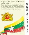 flag of myanmar  republic of...   Shutterstock .eps vector #1141104032