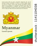 flag of myanmar  republic of...   Shutterstock .eps vector #1141104038