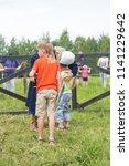 minsk  republic of belarus  ... | Shutterstock . vector #1141229642