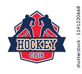 hockey logo with text space for ... | Shutterstock .eps vector #1141230668