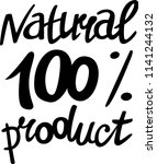 natural product poster. healthy ... | Shutterstock .eps vector #1141244132