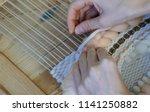 Weaving On A Loom. Weaving On A ...