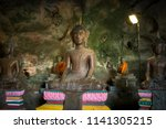 The Buddha Statue In The...