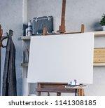 artist creative work studio... | Shutterstock . vector #1141308185