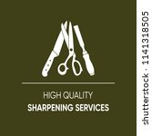 high quality sharpening... | Shutterstock .eps vector #1141318505