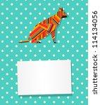 Decorative Text Card Invitatio...