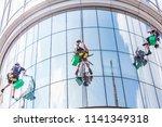 vienna  austria   july 24th ...   Shutterstock . vector #1141349318