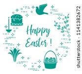 easter symbols. easter cake ... | Shutterstock .eps vector #1141382672