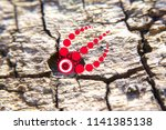 red psychedelic pattern on the... | Shutterstock . vector #1141385138