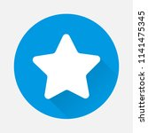 vector icon  five pointed star...
