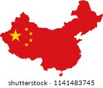 china chinese flag country map... | Shutterstock .eps vector #1141483745