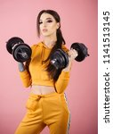 strength. great progress....   Shutterstock . vector #1141513145