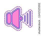 volume max icon. colored sketch ... | Shutterstock .eps vector #1141525202