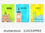 travel information cards set.... | Shutterstock .eps vector #1141539905