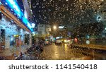 blured background with rains... | Shutterstock . vector #1141540418